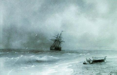 Бурное море - 1844 год