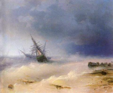 Буря - 1872 год