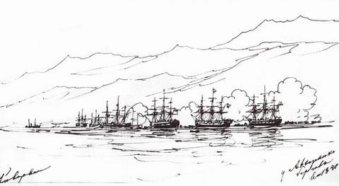 У абхазских берегов - 1840 год