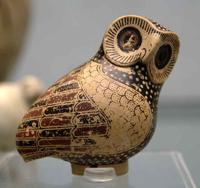 Протокоринфский арибалл (Около 630 г. до н.э.)