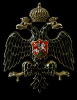 Знак действительного члена Императорского Русского Военно-исторического общества