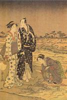 Ночная прогулка (Хосода Эйси, 1790-е)