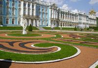 Парк Екатерининского дворца.