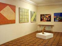 Экспозиция (музей Другое искусство)