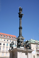 Площадь Ам-Хоф. Вена