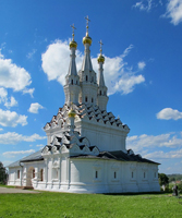 Абсиды. Церковь Одигитрии (г. Вязьма, Россия)