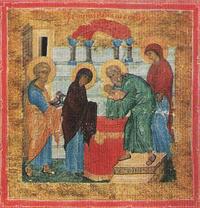 Сретение (Миниатюра сборника бесед на двунадесятые праздники, конец XV в.)