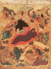 Рождество Христово (икона XV в.)