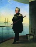 Портрет вице-адмирала М.П. Лазарева 1839.