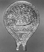 Сковорода (Эгейское искусство)