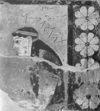 Живописная метопа с храма Аполлона в Фермосе. Деталь. Терракота. Конец VI в. до н.э. Афины, Национальный музей