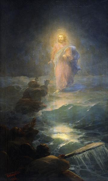 Хождение по водам - 1888 год